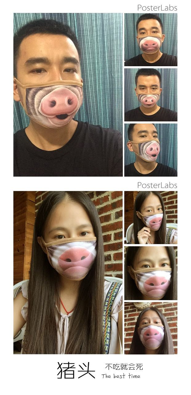 Czy te maski pozostały po świńskiej grypie? Trudno ocenić.