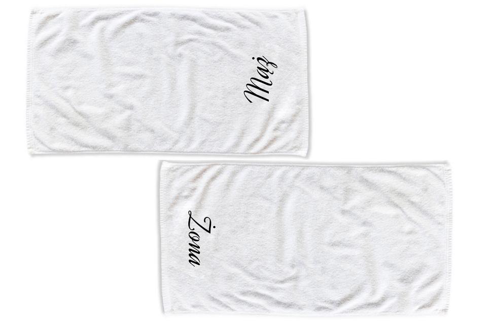 Personalizowane ręczniki to niedrogi i praktyczny prezent na wieczór panieński i kawalerski.