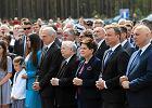 """Gazoport nosi już imię Lecha Kaczyńskiego. """"Dziękuję w imieniu polskich patriotów"""""""
