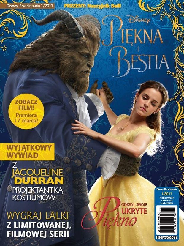 Magazyn Piękna i Bestia