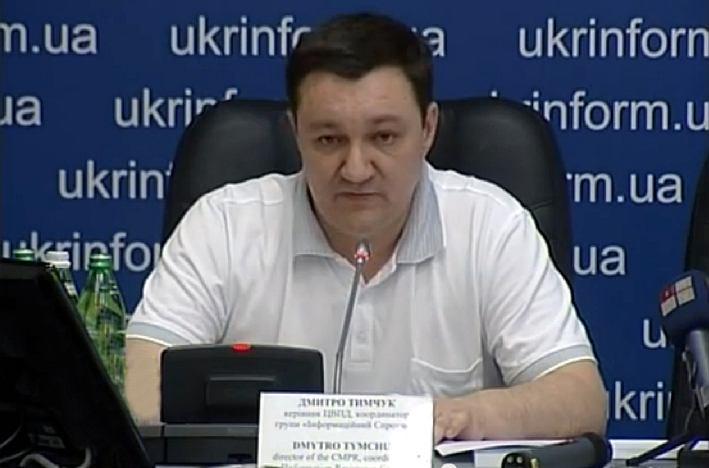 Tymchuk