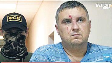 Kadr z filmu pokazującego aresztowanie Jewhena Panowa przez FSB