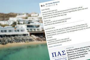 Turyści oburzeni rachunkiem w greckiej restauracji. Zapłacili równowartość 3,6 tys. zł. Jest oświadczenie lokalu