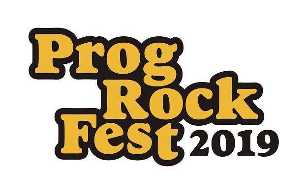 Prog Rock Fest