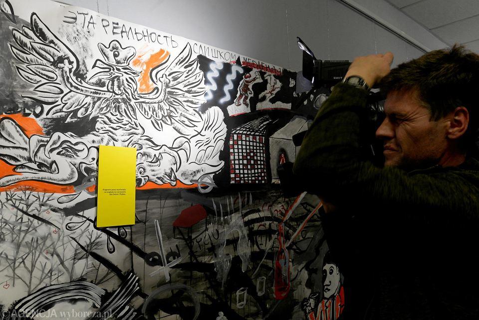 Olsztyn, Galeria Dobro. Wystawa oprotestowana przez miejscowych działaczy PiS