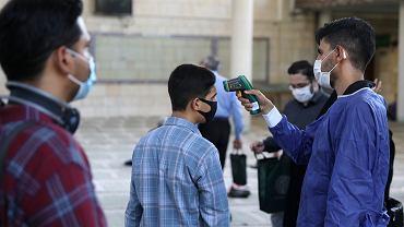 Meczet Uniwersytetu Teherańskiego, Iran 30.07.2020