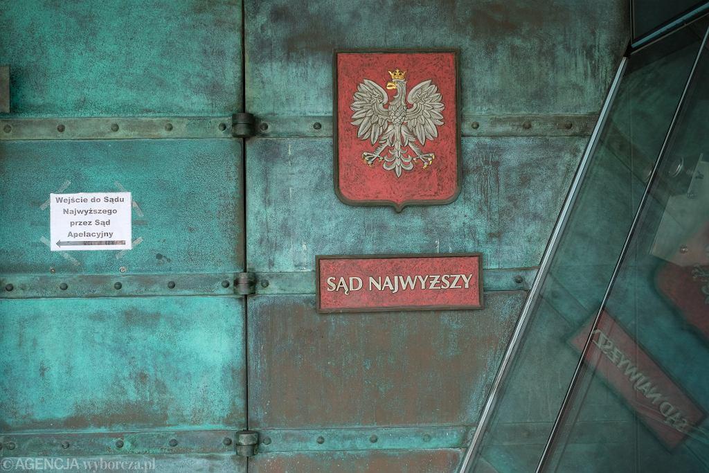 Sąd Najwyższy. Warszawa, pl. Krasińskich
