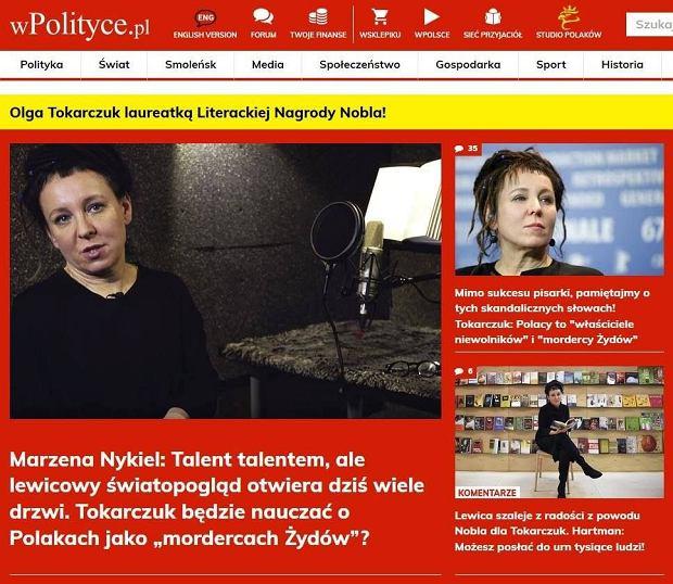 Zrzut ekrany strony głównej wPolityce.pl