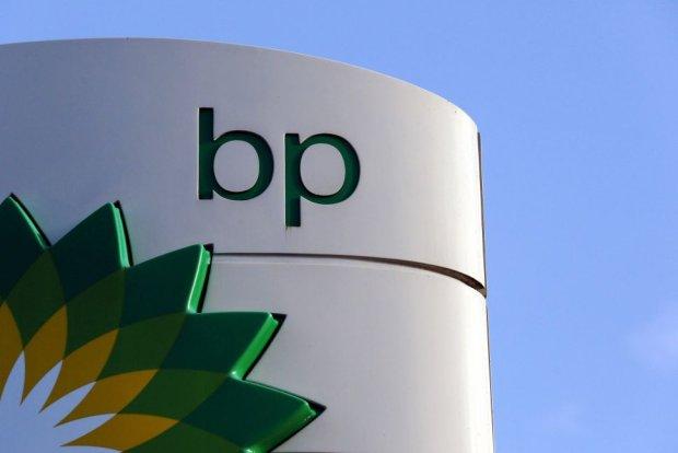 BP notuje 91 proc. spadek zysków. W 2015 r. koncern stracił 6,5 mld dol. To najgorszy wynik od 20 lat.
