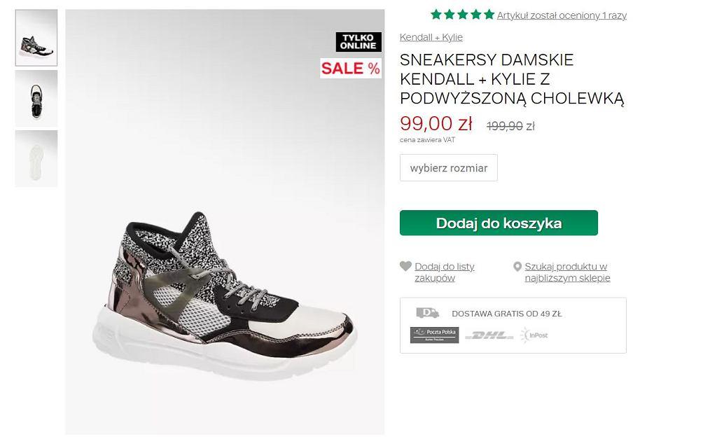 Sneakersy Kendall + Kylie