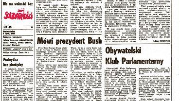 Pierwsza strona 'Gazety Wyborczej' z artykułem Adama Michnika 'Wasz prezydent, nasz premier' z 3 lipca 1989 r.