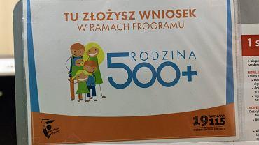 500 plus na pierwsze dziecko już od 1 lipca.  Jak złożyć wniosek?