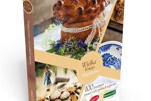 Różnorodność kuchni i bogactwo przepisów - Festiwal Wypieków marek Delecta i Bakalland!