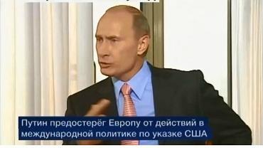 Władimir Putin w 2008 roku