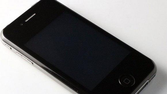 Czy tak wygląda iPhone 5?