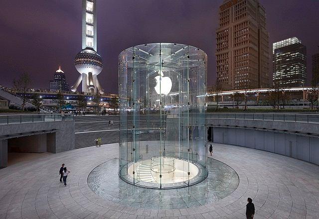 Sklep Apple w Chinach