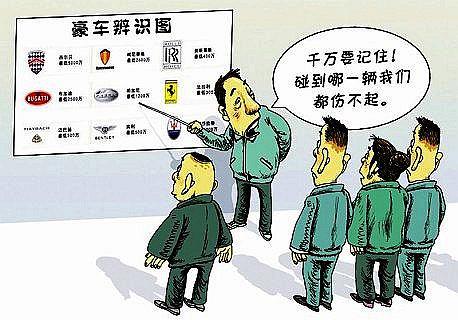 W Chinach, kierowcy autobusów dostali polecenie, by wystrzegać się supersportowych aut