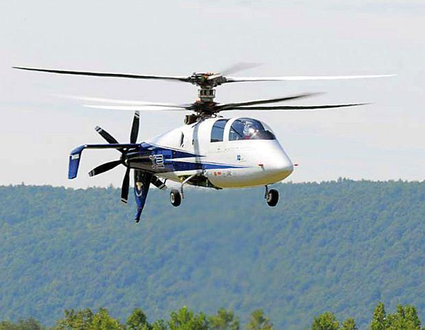 Helikopter ekspresowy