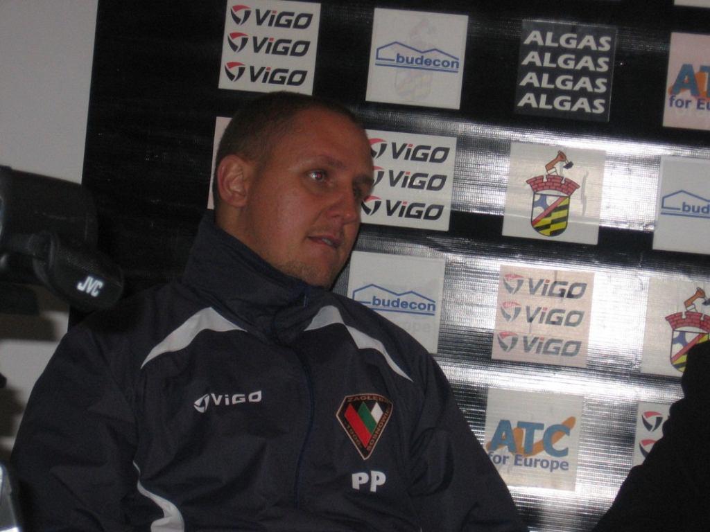 Piotr Pierścionek