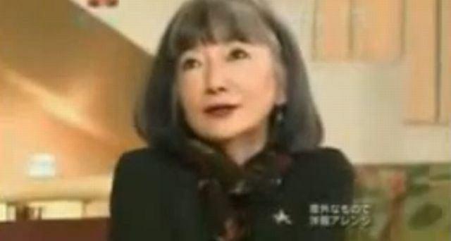 Miyuki Hatoyama/YouTube.com