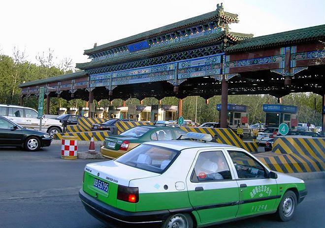 Taksówka w Pekinie