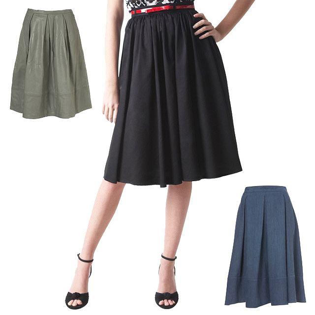 6ec86b2e Hit gwiazd: spódnice w stylu lat 50-tych