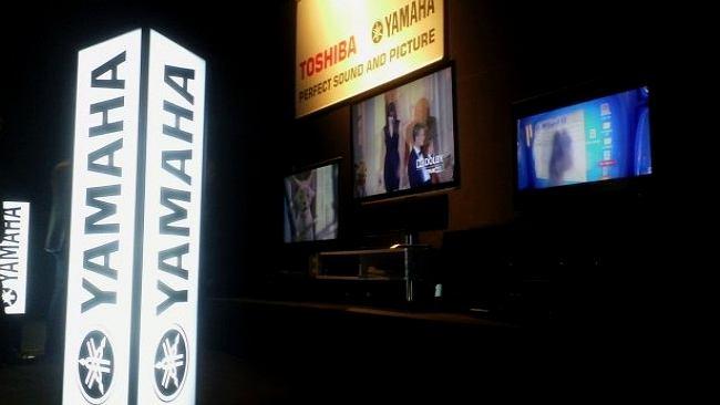 Toshiba i Yamaha oficjalnie razem
