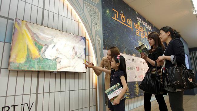 Van Gogh i Monet na telewizorach Samsunga