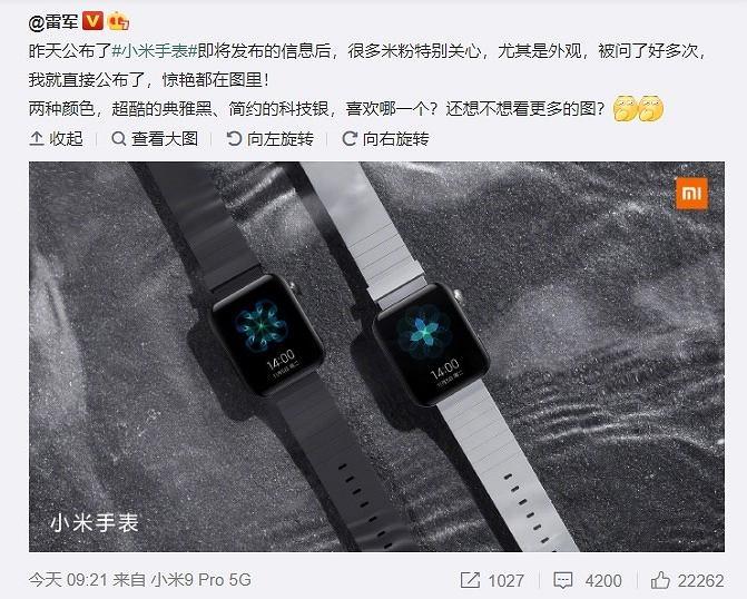 Xiaomi Mi Watch wygląda identycznie, jak Apple Watch