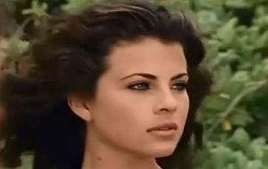Yasmine Bleeth
