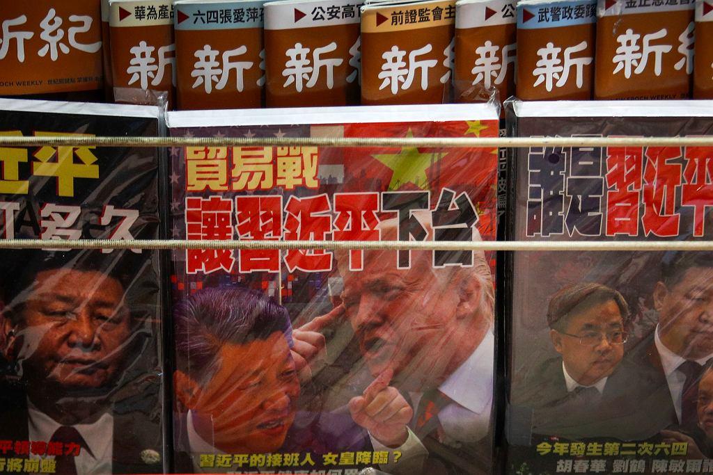 Chiny: PKB w drugim kwartale wzrósł najwolniej od 27 lat