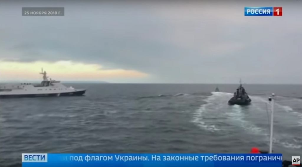 Przejęcie ukraińskich okrętów w listopadzie 2018 r.