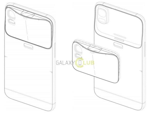 Modułowy smartfon Samsunga