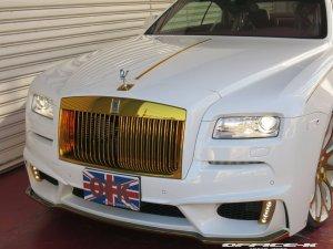 Złoty Rolls-Royce Wraith
