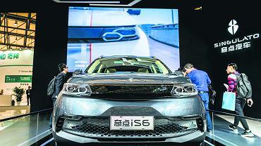 Pierwszy samochód Singulato. Sportowy iS6 wyceniony na blisko 43 tys. dol. trafi do salonów sprzedaży jeszcze w tym roku. Producent ma nadzieję sprzedać ok. 60 tys. sztuk do 2020 r.