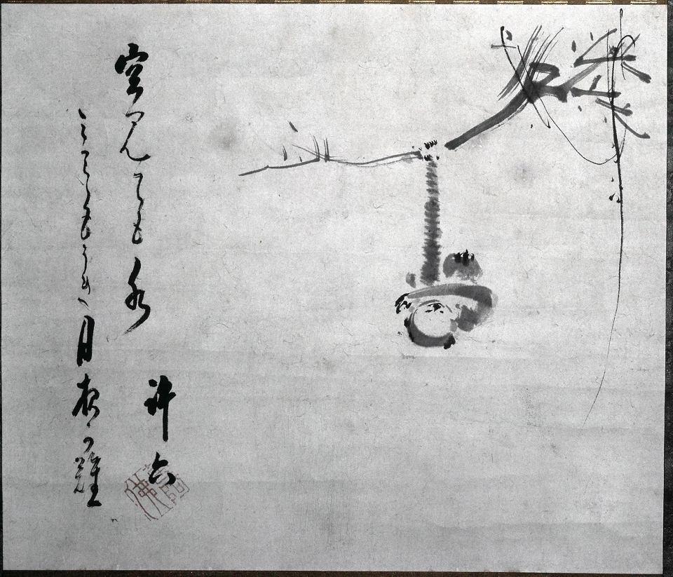Ryszard Krynicki łobuzem Podszyty Tom Jego Haiku I Prawie