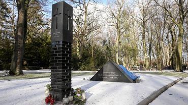 Przygotowany do odsloniecia Pomnik Pamieci Ofiar nacjonalistow ukrainskich w latach 1939-1947 .