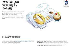 2 miliony legalnych pracowników z Ukrainy to łakomy kąsek dla banków. Co dają ukraińskiemu klientowi?