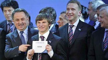 Rosja organizuje mistrzostwa świata w 2018 roku.