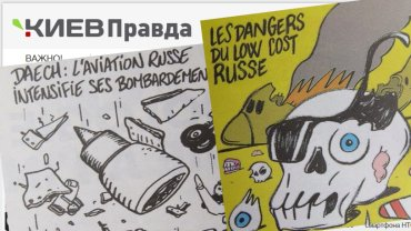 Okładki Charlie Hebdo