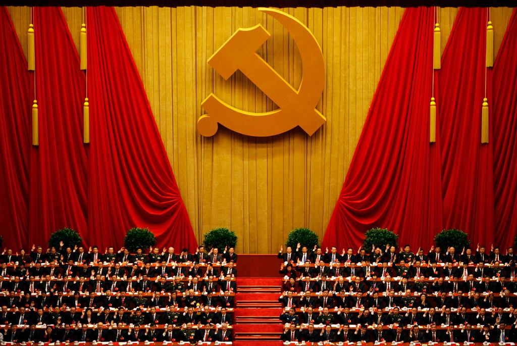 18 Ogólnochińskie Zgromadzenie Przedstawicieli Ludowych