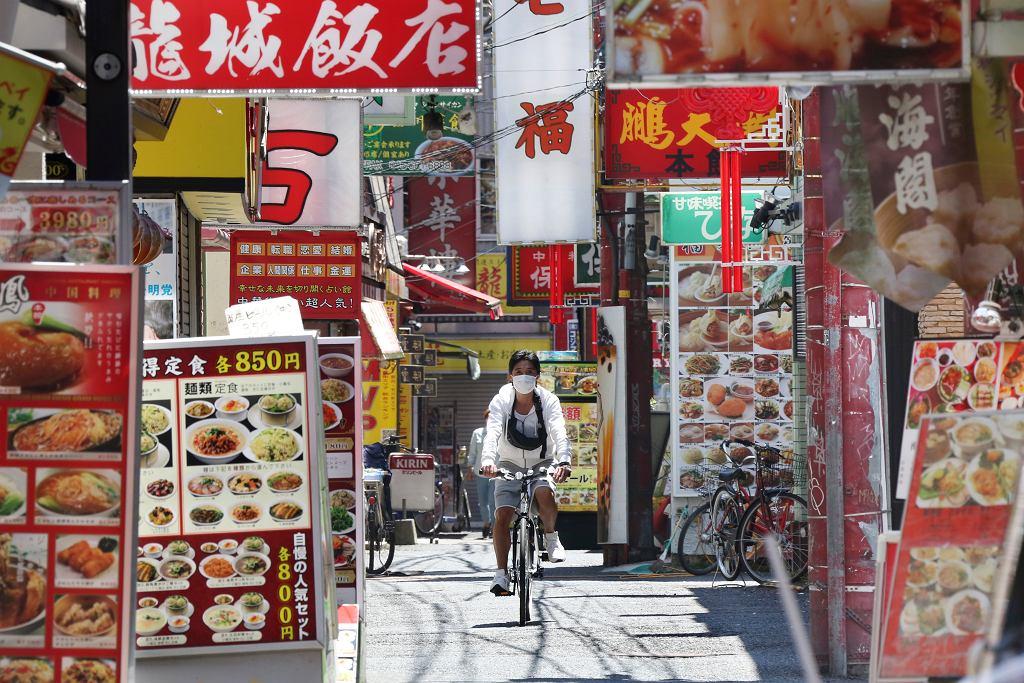 APTOPIX Virus Outbreak Japan Daily Life