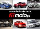 Samochód Roku 2014 Moto.pl | Wyniki | Już wszystko jasne