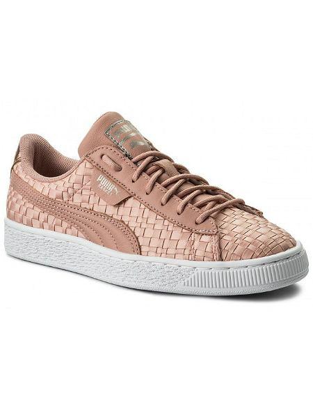 Buty Puma tańsze o 150 złotych
