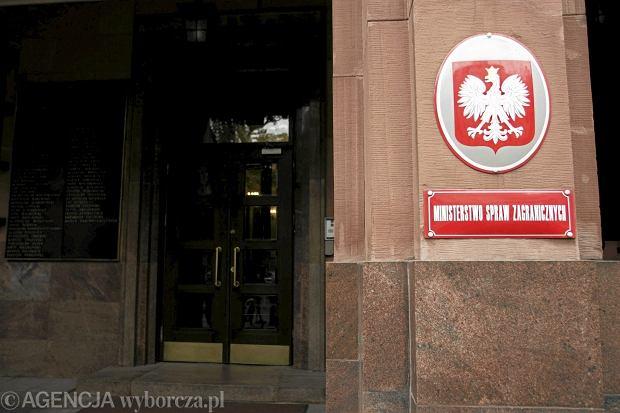 Wejście do budynku MSZ
