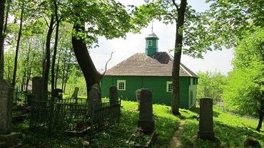 Meczet. Białoruś Łowczyce