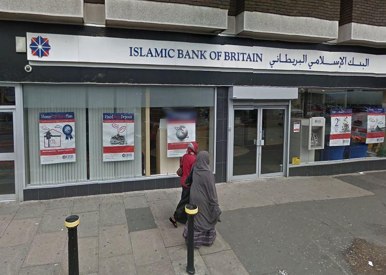 Al Rayan Bank (wcześniej Islamic Bank of Britain)