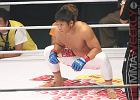 """Nietypowa gala MMA w Japonii. """"Poszli o krok dalej"""""""