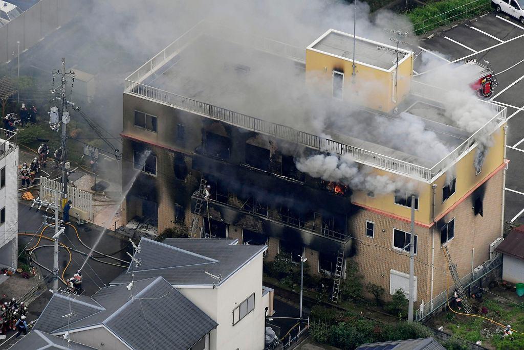 Pożar studia animacji w Kioto
