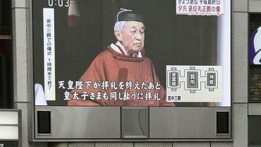 Cesarz Akihito abdykuje